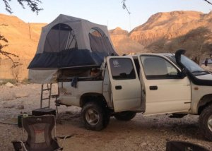 איך לבנות אוהל גג